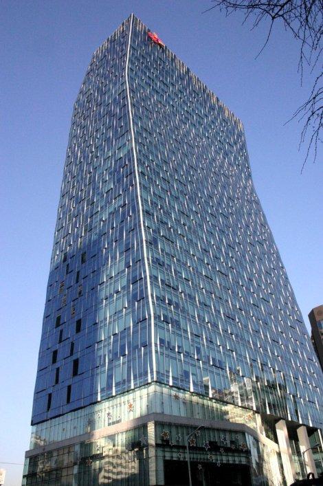 SKT Tower